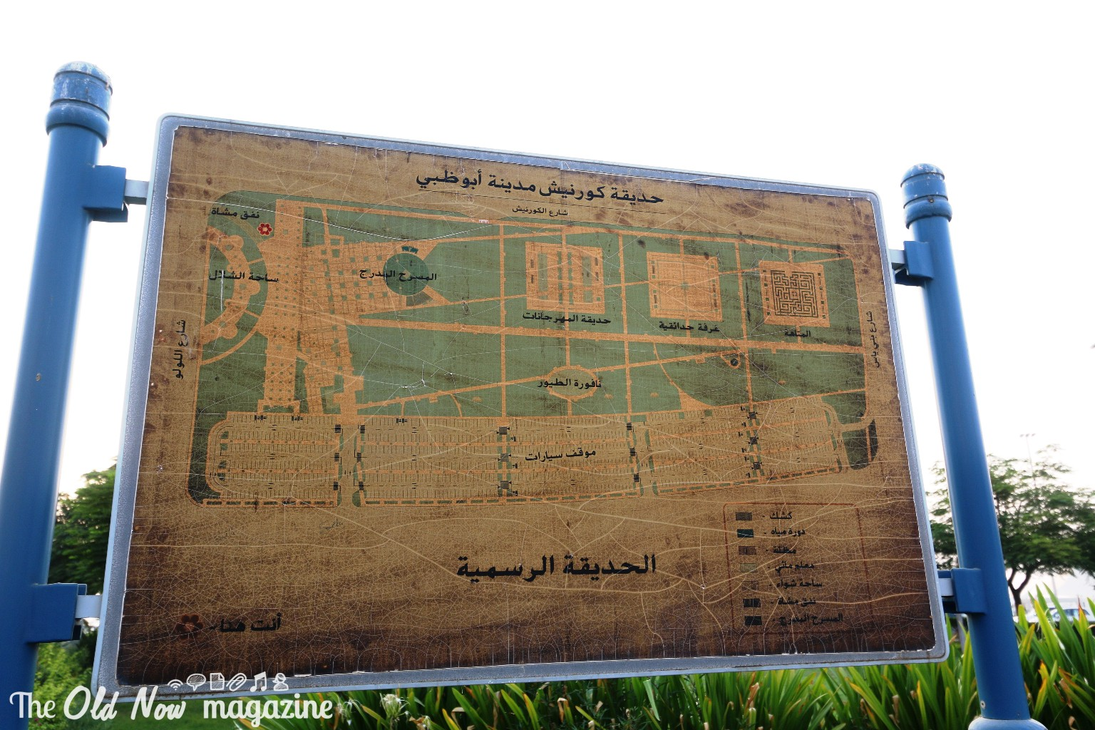 Abu Dhabi THEOLDNOW DAY 1 (30)