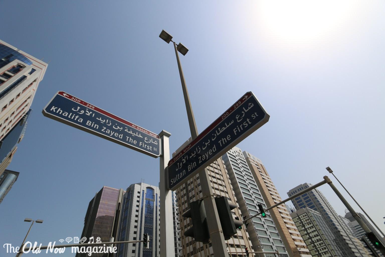 Abu Dhabi THEOLDNOW DAY 1 (7)