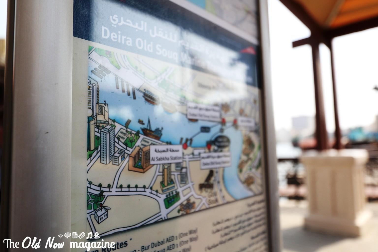 DUBAY-DAY2-THEOLDNOW-90