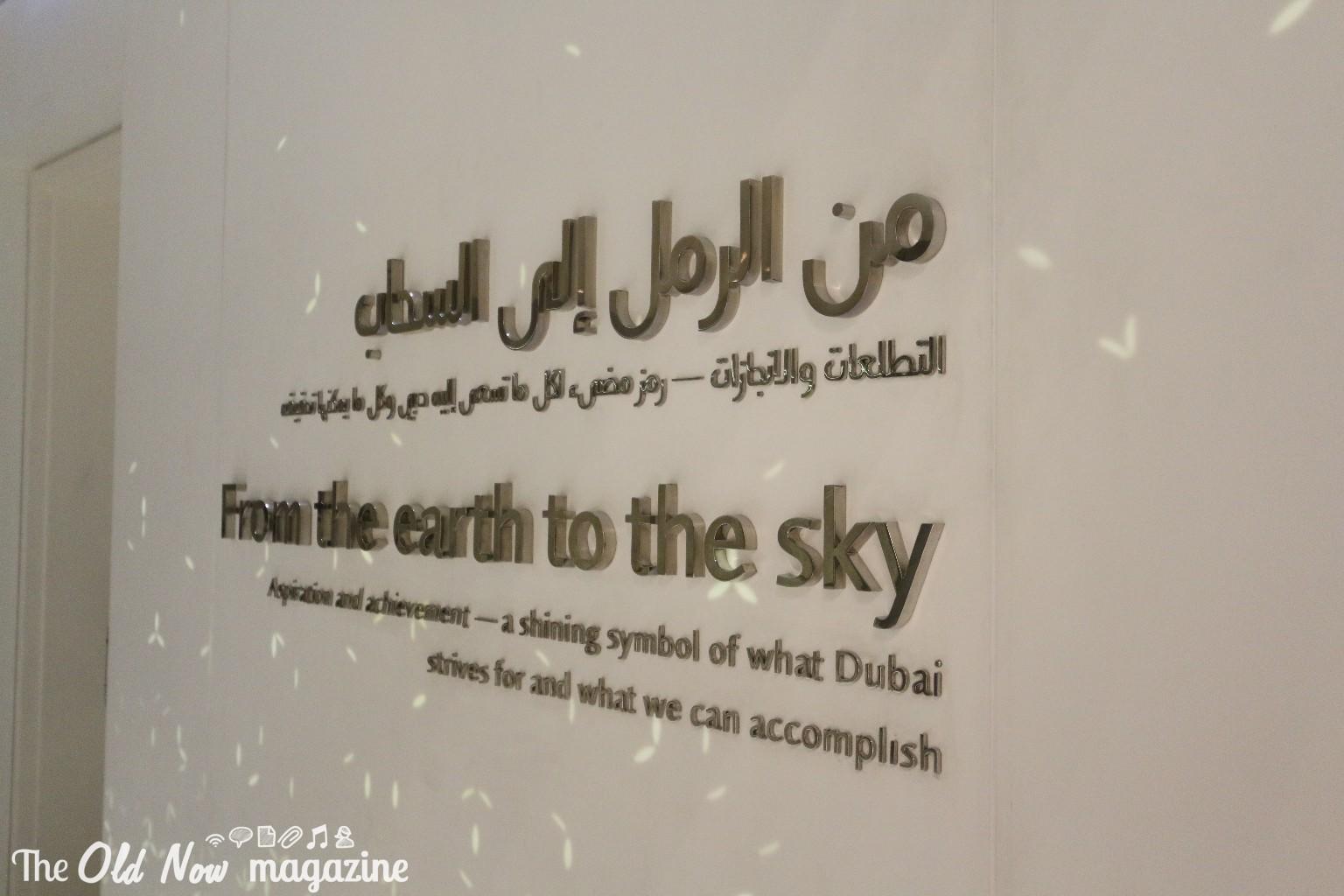 Dubai DAY3 THEOLDNOW (92)