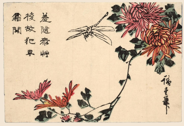 Hokusai, Hiroshige, Utamaro